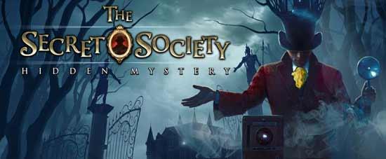 PC Game: Gotcha Celebrity Secrets